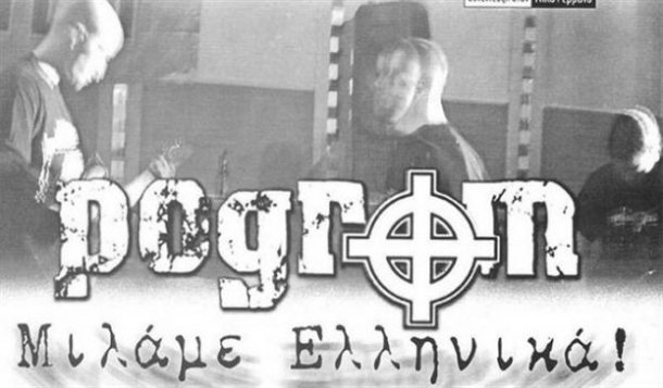 pogrom-band