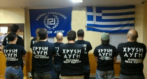 Jewish groups condemn Greek party's racismbill