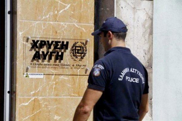 greek-policeman-golden-dawn-office