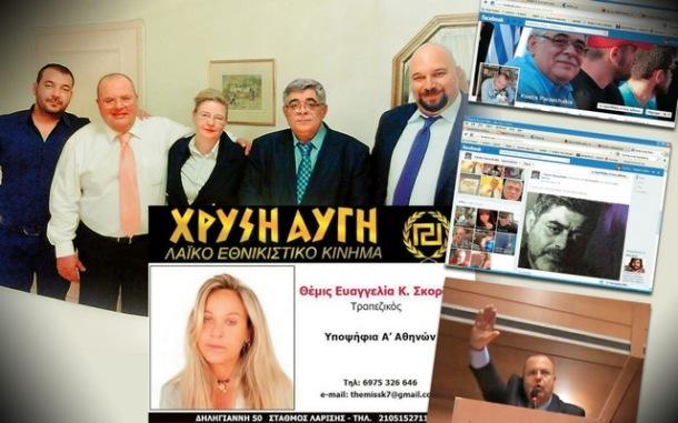 Paraskakis-golden-dawns-psychiatrist-a