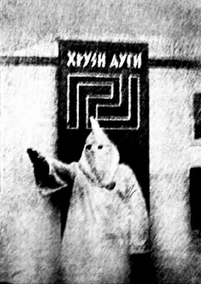 golden-dawn-KKK-nazi-salute