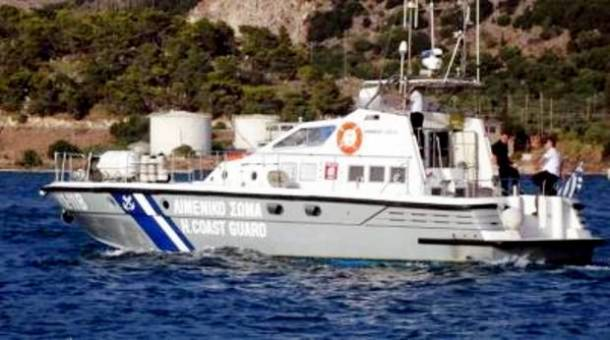 greek-coastguard