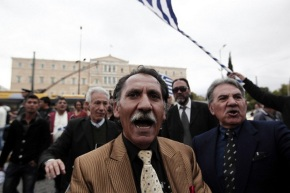 Roma hold protest in central Athens
